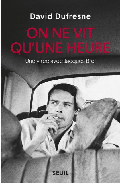 jeudi 4 octobre 2018 à 20h00 à Eurotel (ancienne Bonne auberge) à l'occasion de la sortie de son livre : « On ne vit qu'une heure » David Dufresne nous rejoindra une nouvelle fois, pour un café Charlie spécial.